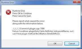 Runtime Error Dialog Box